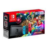 Nintendo 任天堂  国行 Switch续航增强版游戏机&《马力欧赛车8》套装
