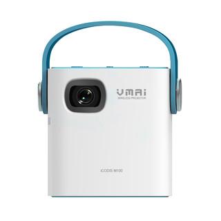 微麦 m100S 家用便携式投影机 天空蓝