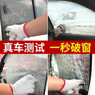 魅迪 弹簧破窗器 汽车安全锤 破窗锤 多功能安全应急锤 车载安全锤破窗器 【全合金款-黑色】割安全带/一秒破窗丨送玻璃+底座