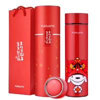 FUGUANG 富光 荣耀系列 JOY联名款 WFZ1052-480 保温杯 礼盒装 480ml 红色