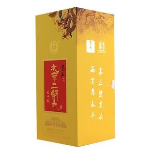 北京二锅头 46度至尊黄龙 500ml*6瓶