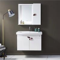 ARROW 箭牌卫浴 APG7G3207-G PVC浴室柜组合套装 含龙头配件