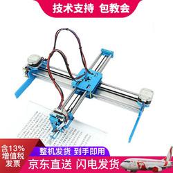 MAKEBIT  写字机器人自动  全金属 手写 写字机 整机发货成品 十字机(成品发货)