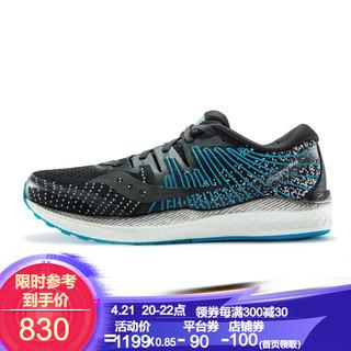 saucony 索康尼 SauconyLIBERTY解放ISO2 稳定支撑跑步鞋 男鞋S20510 黑兰 41