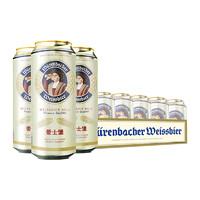 EICHBAUM 爱士堡 小麦白啤酒   500ml*24瓶