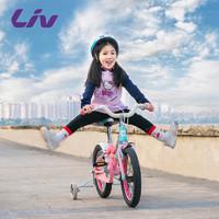 Liv捷安特Blossom贝丝萌儿童自行车16寸童车3岁4岁5岁女孩公主