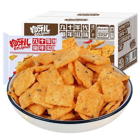 狗牙儿  办公室休闲零食休闲食品大米粗虾味300g老式怀旧膨化食品 整箱装