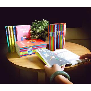 《 成长吧,少年:给孩子的心理指南书》 (全16册、附赠成长笔记本)
