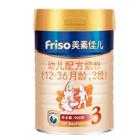 SUPER会员:Friso 美素佳儿 金装系列 幼儿奶粉 国行版 3段 900g