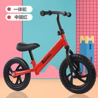 AISIDUN 爱思顿 AISIDUN/无脚踏两轮高碳钢平衡滑步车