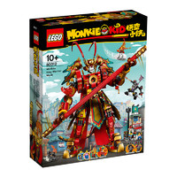 LEGO 乐高 悟空小侠系列 80012 齐天大圣黄金机甲