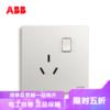 ABB 开关插座无框轩致雅典白86型插座面板16A空调带开关插座AF228*3件