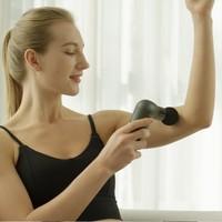 评论有奖:倍益康MINI肌肉按摩器,肌活新鲜能量!