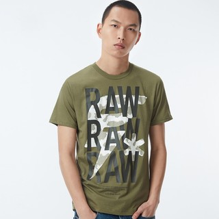 G-STAR RAW 时尚潮流 闪电LOGO圆领男士短袖T恤