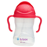 b.box  澳洲 第三代婴儿童吸管水杯 240ml 莓红色(bbox吸管杯 宝宝重力球学饮杯)