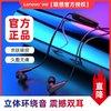 Lenovo 联想 联想HE01吃鸡电竞华为VIVO苹果无线蓝牙耳机挂脖式运动听歌通用
