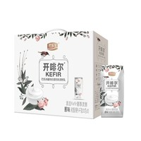88VIP:JUNLEBAO 君乐宝 开啡尔酸牛奶 200g*20盒