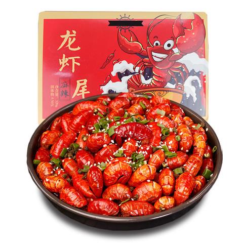PLUS会员:mr seafood 京鲜生  麻辣小龙虾尾 320g *2盒