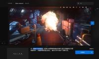 喜加一:EPIC4月22日免费领恐怖动作游戏《异形:隔离》