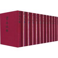 PLUS会员:《资治通鉴》(精装典藏本、 套装30册)