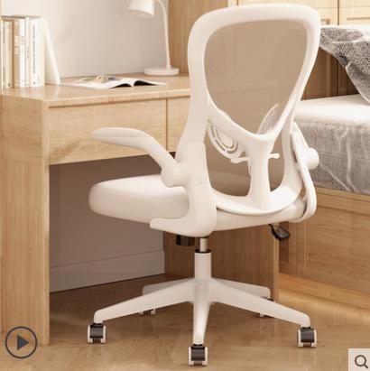 HBADA 黑白调 HDNY163GM 办公椅 (灰色不带脚托)
