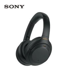 SONY 索尼  WH-1000XM4 头戴式蓝牙降噪耳机 黑色 国行