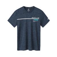 XTEP 特步 9813290102130780  男式运动T恤