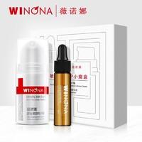 WINONA 薇诺娜 薇诺娜敏感肌修护小魔盒 舒敏特护霜5g+舒敏精华液5ml