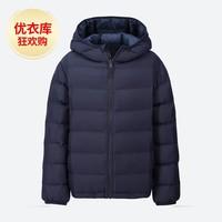 UNIQLO 优衣库 儿童轻型保暖WARM PADDED连帽外套 418968