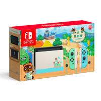 Nintendo 任天堂 日版 Switch游戏主机 蓝绿限定版 续航增强版(含游戏)