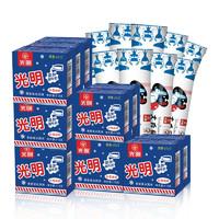 PLUS会员:WHITE RABBIT 大白兔 大白兔10支+ 白雪中砖 10盒