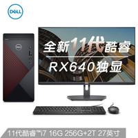 DELL 戴尔 成就5890 商用办公台式电脑主机(i7-11700F、16G、256GB+2T、AMD RX640 4G独显)+27英寸显示器