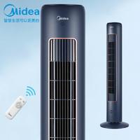 Midea 美的 美的(Midea)新品电风扇塔式遥控家用落地扇可拆洗无叶风扇智能大风量轻音电扇 ZAE09MC(星空系列-蓝鲸)