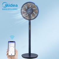 Midea 美的 美的(Midea)新品电风扇家用遥控落地扇直流变频风扇可拆洗风扇风随温变轻音电扇 SDE30ET(星空系列-蓝狐)