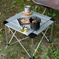 BLACKDEER 黑鹿 BD12022405 野餐烧烤便携折叠桌
