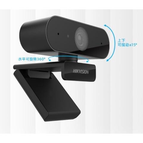 百亿补贴、移动专项:HIKVISION 海康威视 720PDS-E11 电脑摄像头 100万像素