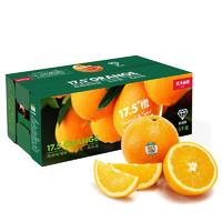 限地区:NONGFU SPRING 农夫山泉 17.5°橙 赣南脐橙 5kg装 钻石果