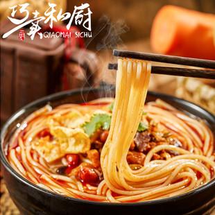 qiaomai 巧卖 私厨螺蛳粉339g*3包广西柳州特产酸辣粉速食螺丝粉方便面米粉