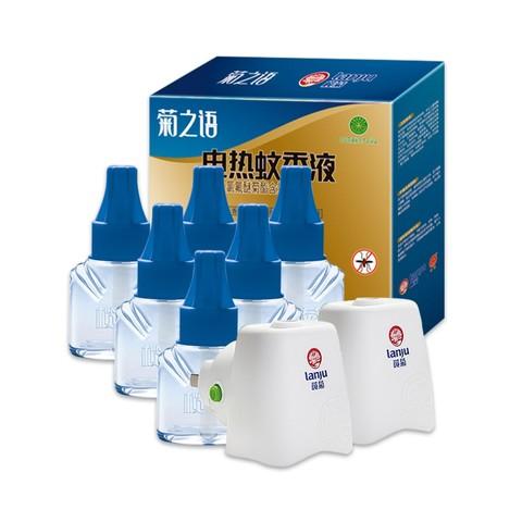 88VIP:榄菊 电热蚊香液 6瓶+2器