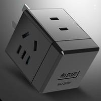 kyfen 清风 清风魔方插座转换器 一转三8.8元包邮!