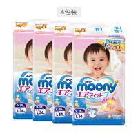 23日10点、黑卡会员:moony  尤妮佳 纸尿裤  L54片 4包
