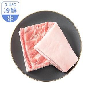 京觅 冷鲜带皮五花肉400g 猪肉生鲜