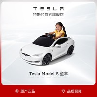 TESLA 特斯拉 电动车儿童可坐人小孩四轮儿童玩具汽车Model S