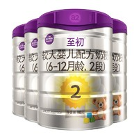 a2 艾尔 至初较大婴幼儿奶粉2段6-12个月900g*4罐