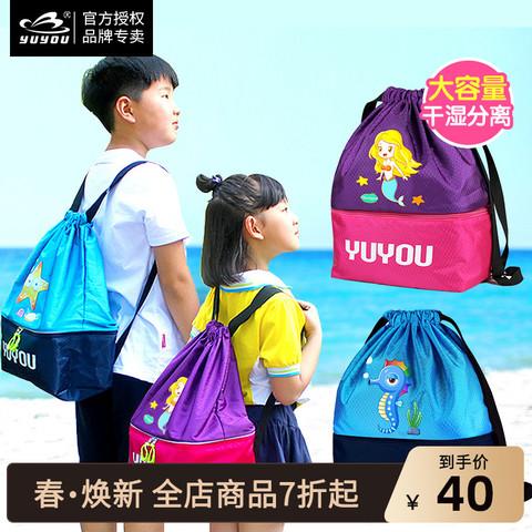 儿童干湿分离游泳包泳衣收纳袋沙滩防水包男女运动便携单双肩背包