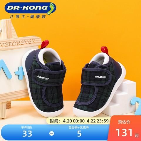DR.KONG 江博士 dr.kong江博士男宝宝步前鞋软底婴儿鞋子0-1岁女宝机能鞋秋款