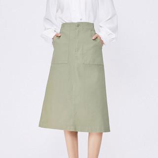 Semir 森马  13C010200152-4670 女士中长款高腰a字半身裙
