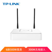 TP-LINK 普联  TL-NVR6106C-W20无线硬盘录像机6路 500万 H.265 无线直连接入支持App 不含硬盘