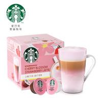 Dolce Gusto 星巴克(Starbucks) 新上市 胶囊咖啡 樱花拿铁风味固体饮品127.8g(雀巢多趣酷思咖啡机适用)