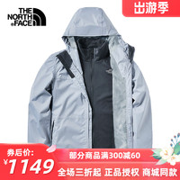 THE NORTH FACE 北面 TheNorthFace北面2020冬季新款冲锋衣男户外三合一保暖防风防水厚